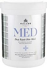 Духи, Парфюмерия, косметика Маска для глубокого восстановления - Kallos Cosmetics MED Deep Repair Hair Mask