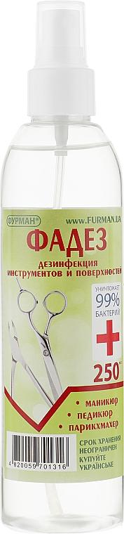 Жидкость для дезинфекции инструментов и поверхностей «Фадез» - Фурман