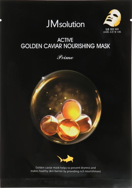 Тканевая маска с золотом и икрой - JMsolution Active Golden Caviar Nourishing Mask Prime