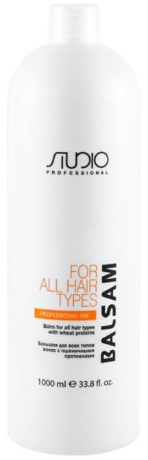 Бальзам для всех типов волос с пшеничными протеинами - Kapous Professional Studio Hair Balsam