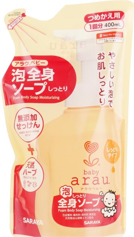 Детский гель-пена для купания, увлажняющий - Arau Baby Full Body Soap (дой-пак)