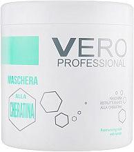Духи, Парфюмерия, косметика Восстанавливающая маска с кератином - Vero Professional Hair Mask Keratin