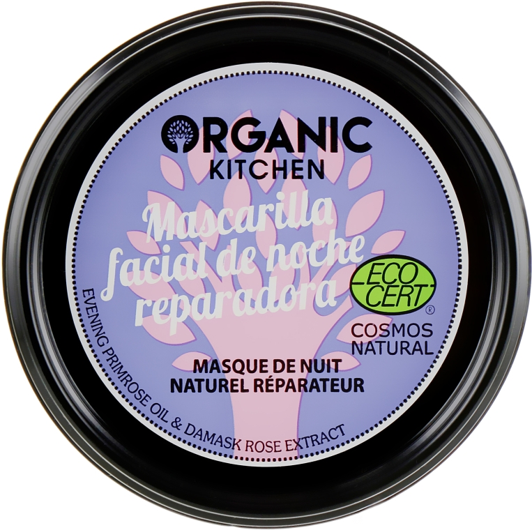 "Ночная маска для лица восстанавливающая ""Ночная смена"" - Organic Shop Organic Kitchen Night Face Mask"