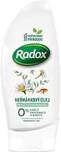 Духи, Парфюмерия, косметика Гель для душа с маслом ромашки - Radox Natural Shower Gel