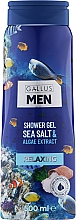 """Духи, Парфюмерия, косметика Гель для душа мужской """"Морская соль и экстракт водорослей"""" - Gallus Men Sea Salt&Algae Extract Shower Gel"""