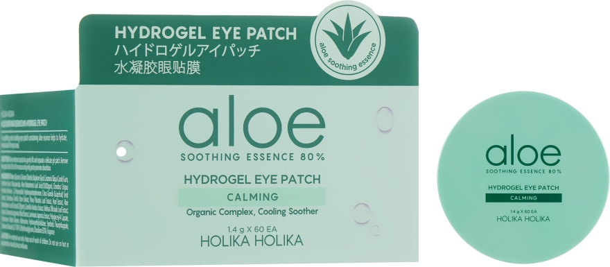 Гидрогелевые патчи под глаза - Holika Holika Aloe Soothing Essence 80% Hydrogel Eye Patch