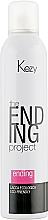 "Духи, Парфюмерия, косметика Лак для волос ""Эластичная фиксация"" - Kezy The Ending Project Ending"