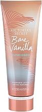 Духи, Парфюмерия, косметика Лосьон для тела - Victoria's Secret Bare Vanilla Sunkissed Fragrance Lotion