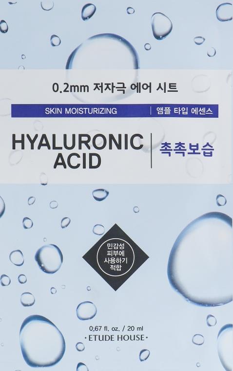 Ультратонкая маска для лица с гиалуроновой кислотой - Etude House Therapy Air Mask Hyaluronic Acid