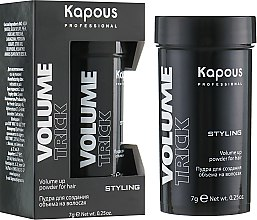 Духи, Парфюмерия, косметика Пудра для создания объема на волосах - Kapous Professional Volume UP Powder For Hair Volumetrick