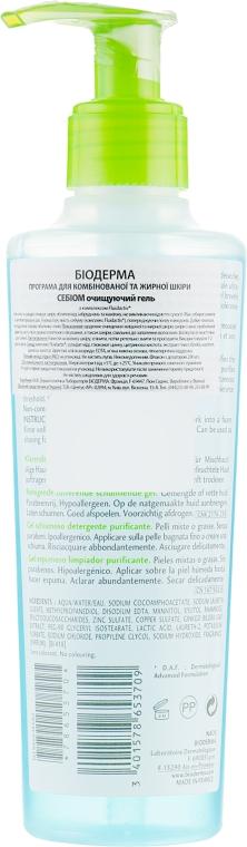 Гель для умывания (с дозатором) - Bioderma Sebium Gel Moussant Purifying and Foaming Gel — фото N2