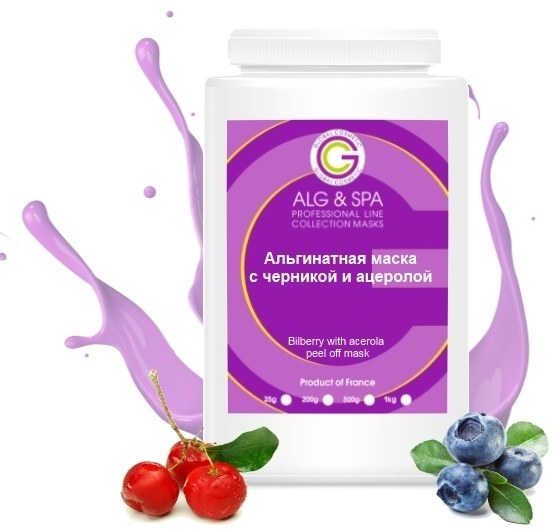 Альгинатная маска с черникой и ацеролой - ALG & SPA Professional Line Collection Masks Bilberry With Acerola Peel off Mask