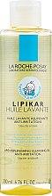 Очищающее липидовосстанавливающее масло для душа и ванны - La Roche-Posay Lipikar Huile Lavante Relipidante Anti-Irritations — фото N1
