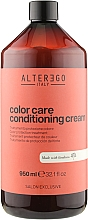 Духи, Парфюмерия, косметика Крем-кондиционер для окрашенных и осветленных волос - Alter Ego Color Care Conditioning Cream