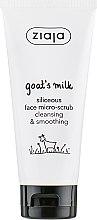 Духи, Парфюмерия, косметика Микроскраб кремниевый с козьим молоком - Ziaja Goat's Milk Micro-Scrub