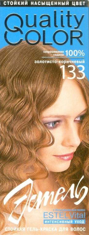 Стойкая гель-краска для волос - Estel Professional Vital Quality Color — фото N1