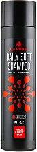 """Духи, Парфюмерия, косметика Шампунь """"Ежедневный мягкий"""" для всех типов волос - UA Profi Daily Soft Shampoo 1 Ph 6,2"""