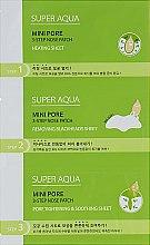 Духи, Парфюмерия, косметика Набор очищающих патчей для носа - Missha Super Aqua Mini Pore 3-Step Nose Patch