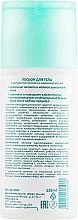 Лосьйон для тіла з екстрактом граната і амінокислотами - Mirra Body — фото N2