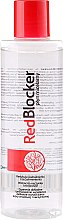 Духи, Парфюмерия, косметика Мицеллярна вода - RedBlocker Micellar Cleansing Water for Gentle Makeup Removal