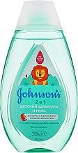 """Духи, Парфюмерия, косметика Детский шампунь и гель 2в1 """"Нет больше слез"""" - Johnson's® Baby"""