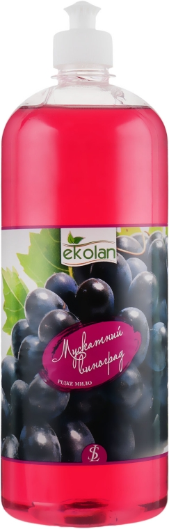 "Жидкое мыло ""Мускатный виноград"", пуш-пул - EkoLan"