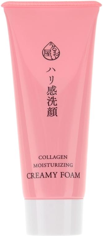 Пенка для умывания с коллагеновой кислотой - Naris Uruoi Ya Collagen Moisturuzing Creamy Foam
