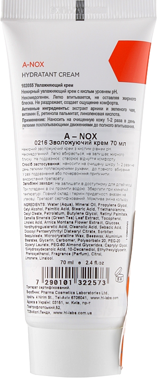Зволожуючий крем - Holy Land Cosmetics A-NOX Hydratant Cream — фото N2