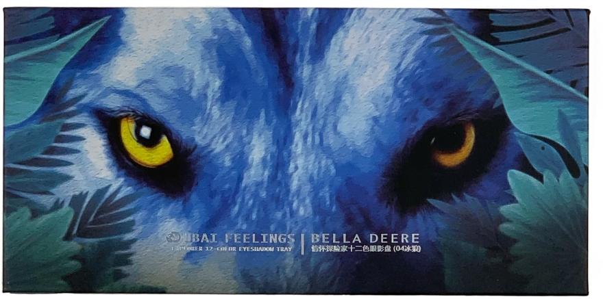 Профессиональная палетка теней для век - Veronni Explorer 12 Color Eyeshadow Wolf