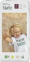 Духи, Парфюмерия, косметика Детские эко-подгузники трусики 5, 12-18 кг, 34шт. - Naty