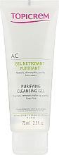 Духи, Парфюмерия, косметика Очищающий себорегулирующий гель для лица - Topicrem AC Purifying Cleansing Gel