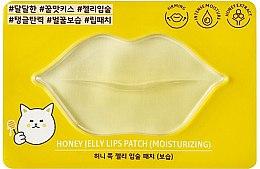 Духи, Парфюмерия, косметика Маска-патч для губ «Мед» - Etude House Honey Jelly Lips Patch