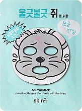 """Духи, Парфюмерия, косметика Маска """"Очищающая поры"""" - Skin79 Animal Mask"""