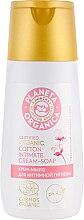 Духи, Парфюмерия, косметика Крем-мыло для интимной гигиены - Planeta Organica Organic Cream-Soap