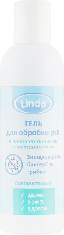 Гель для обработки рук с антисептическими свойствами - Lindo