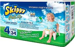 "Духи, Парфюмерия, косметика Трусики-подгузники ""Pull Up 4"" (9-14 кг, 34 шт) - Skippy"