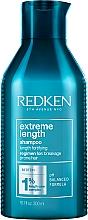 Духи, Парфюмерия, косметика Шампунь с биотином для укрепления длинных волос - Redken Extreme Length Shampoo
