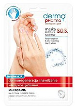 Духи, Парфюмерия, косметика Восстанавливающая маска-компресс для рук - Dermo Pharma Skin Repair Expert S.O.S. Regeneration & Moisturizing Hand Mask