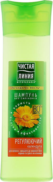 """Шампунь для волос """"Регулирующий"""" - Чистая Линия"""