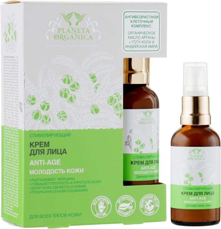 Крем для лица Anti-Age - Planeta Organica Anti-Age Face Cream