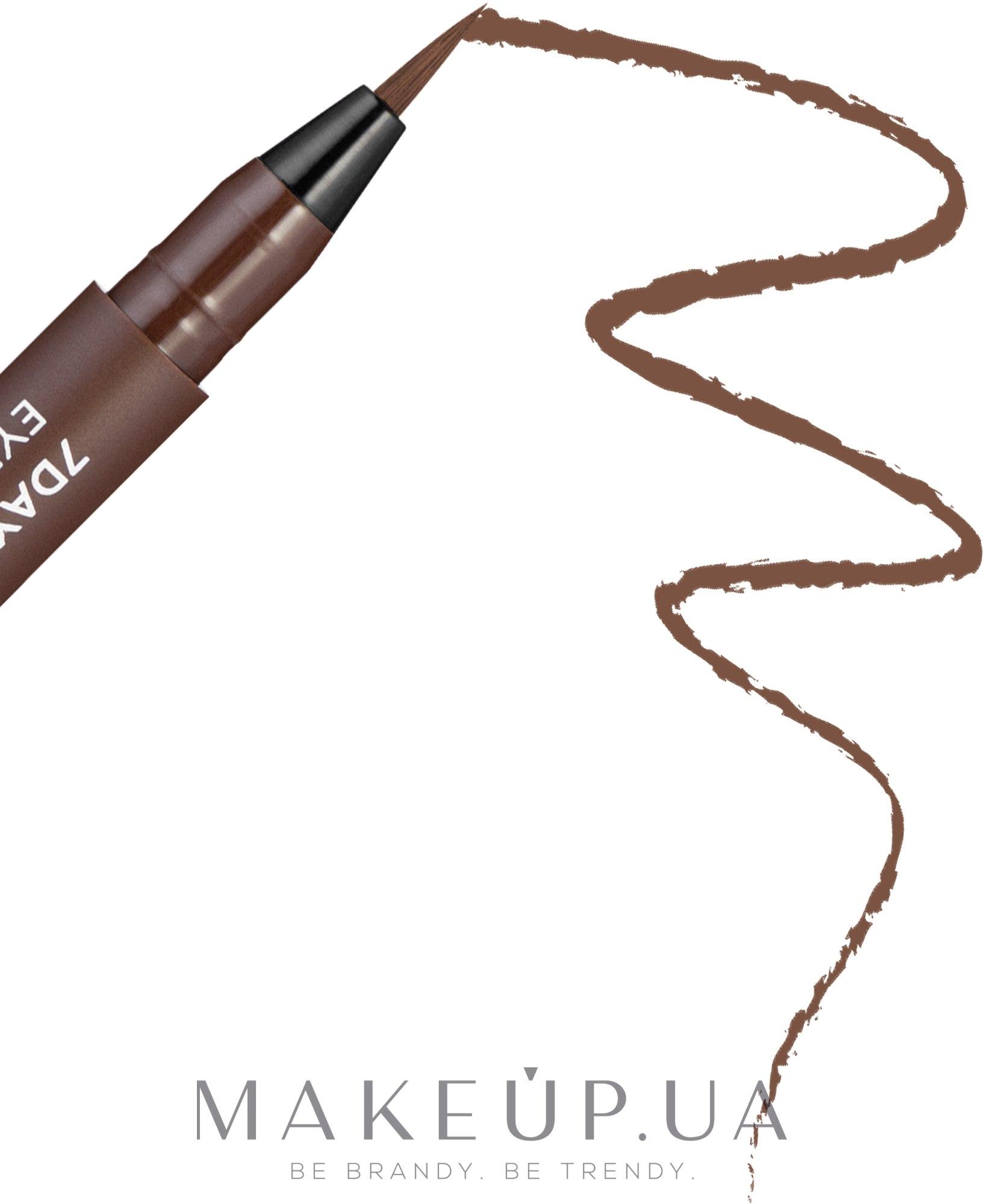 Гелевый тинт для бровей - Missha 7Days Tinted Eyebrow — фото Maroon Brown