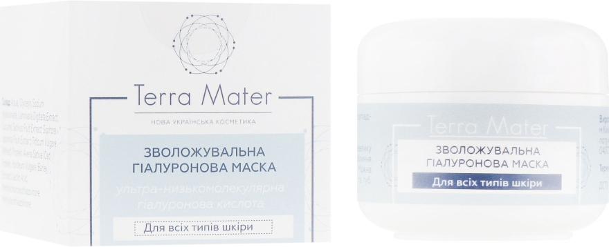 Увлажняющая гиалуроновая маска для лица - Terra Mater Moisturizing Hyaluronic Mask