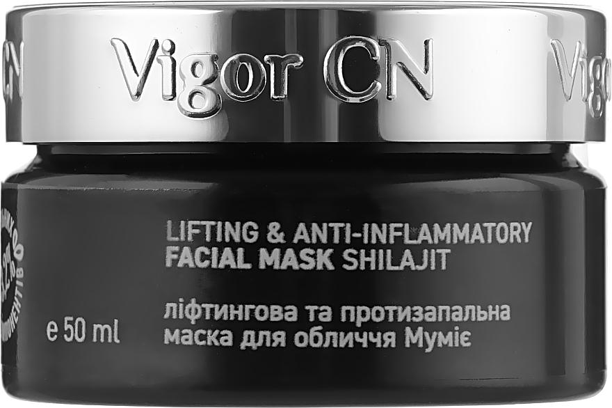 """Лифтинговая противовоспалительная маска """"Мумиё"""" - Vigor Cosmetique Naturelle"""