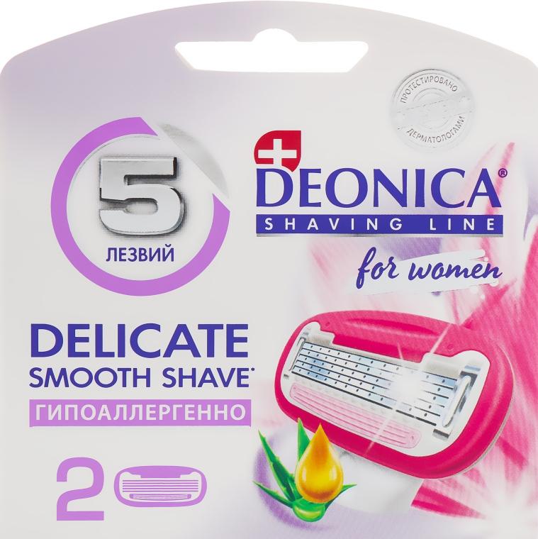 Сменные кассеты для бритья, 5 лезвий - Deonica For Women