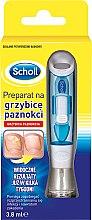 Духи, Парфюмерия, косметика Противогрибковое средство - Scholl Fungal Nail Treatment