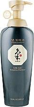 Духи, Парфюмерия, косметика Шампунь против выпадения волос - Daeng Gi Meo Ri Energizing Shampoo