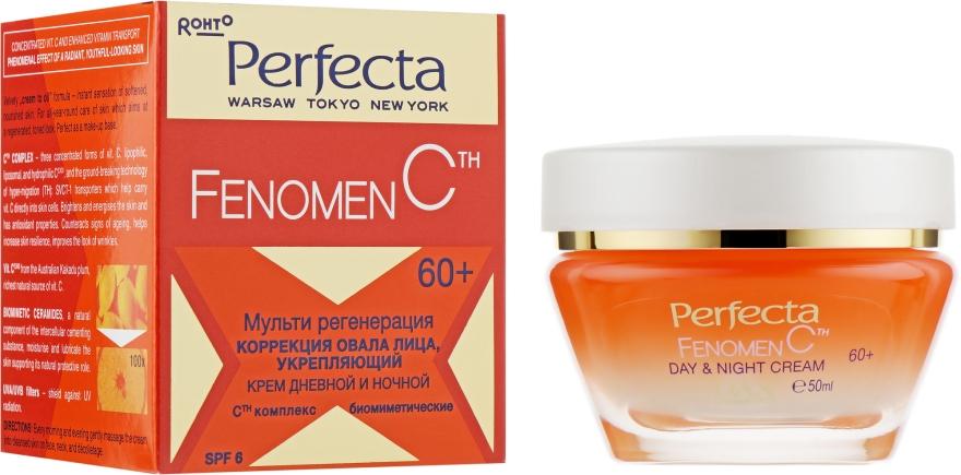 Мульти регенерирующи крем для лица - Perfecta Fenomen C Cream 60+ Spf 6