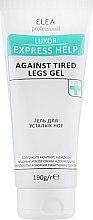Духи, Парфюмерия, косметика Гель для усталых ног - Elea Professional Luxor Express Help Nourishing Hand Cream