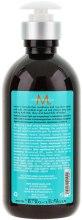 Интенсивный крем для кудрей - Moroccanoil Intense Curl Cream — фото N2