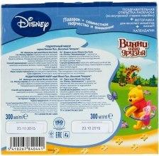 Набор Веселый тигруля - Disney Happy Tiger (shm/300ml + soap/300ml) — фото N2